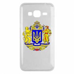 Чехол для Samsung J3 2016 Герб Украины полноцветный