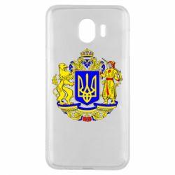Чехол для Samsung J4 Герб Украины полноцветный