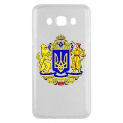 Чехол для Samsung J5 2016 Герб Украины полноцветный