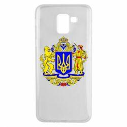 Чехол для Samsung J6 Герб Украины полноцветный