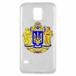 Чехол для Samsung S5 Герб Украины полноцветный
