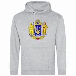Мужская толстовка Герб Украины полноцветный - FatLine