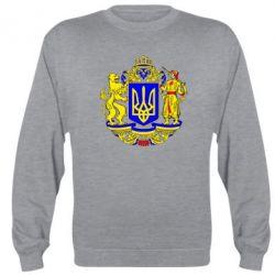 Реглан (свитшот) Герб Украины полноцветный - FatLine