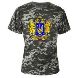 Камуфляжная футболка Герб Украины полноцветный - FatLine