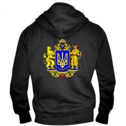 Мужская толстовка на молнии Герб Украины полноцветный - FatLine