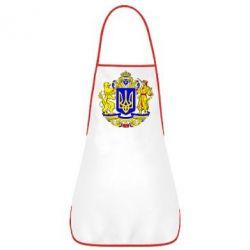 Фартук Герб Украины полноцветный - FatLine