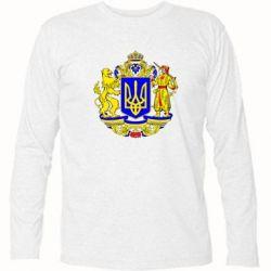 Футболка с длинным рукавом Герб Украины полноцветный - FatLine