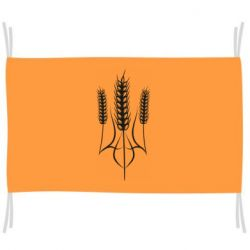 Прапор Герб України з колосками пшениці