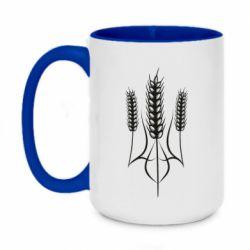 Кружка двоколірна 420ml Герб України з колосками пшениці