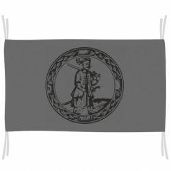 Флаг Герб Війська Запорозького