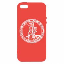 Чехол для iPhone5/5S/SE Герб Війська Запорозького