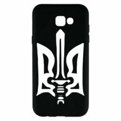 Чехол для Samsung A7 2017 Герб з мечем