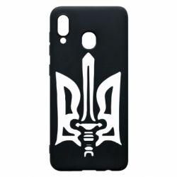 Чехол для Samsung A20 Герб з мечем