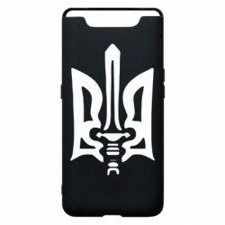 Чехол для Samsung A80 Герб з мечем
