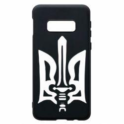 Чехол для Samsung S10e Герб з мечем