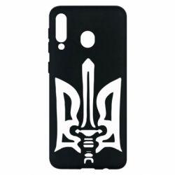 Чехол для Samsung M30 Герб з мечем