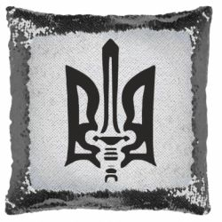 Подушка-хамелеон Герб з мечем