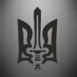 Наклейка Герб з мечем - FatLine