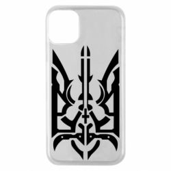 Чохол для iPhone 11 Pro Герб з металевих частин