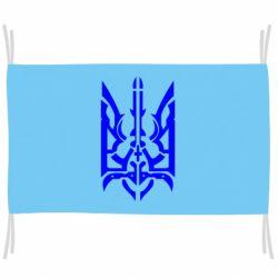 Прапор Герб з металевих частин