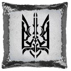 Подушка-хамелеон Герб з металевих частин