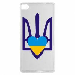 Чехол для Huawei P8 Герб з серцем - FatLine
