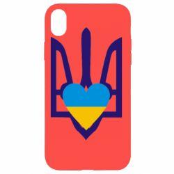 Чехол для iPhone XR Герб з серцем - FatLine