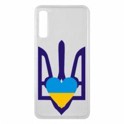 Чехол для Samsung A7 2018 Герб з серцем - FatLine