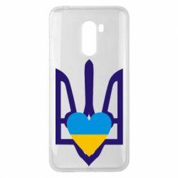 Чехол для Xiaomi Pocophone F1 Герб з серцем - FatLine