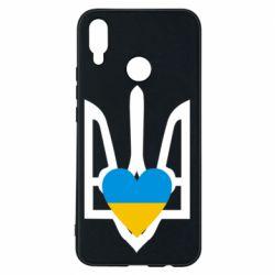 Чехол для Huawei P Smart Plus Герб з серцем - FatLine