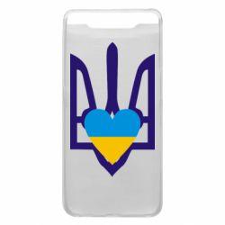Чохол для Samsung A80 Герб з серцем