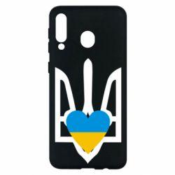 Чохол для Samsung M30 Герб з серцем