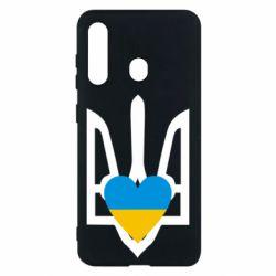 Чохол для Samsung M40 Герб з серцем