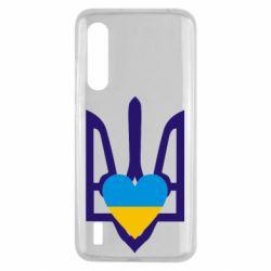 Чехол для Xiaomi Mi9 Lite Герб з серцем