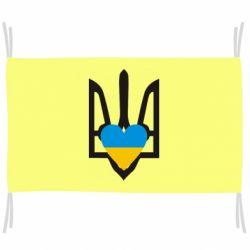 Прапор Герб з серцем