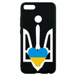 Чехол для Xiaomi Mi A1 Герб з серцем - FatLine