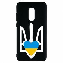 Чехол для Xiaomi Redmi Note 4 Герб з серцем - FatLine