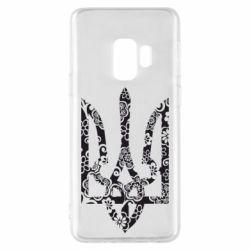 Чехол для Samsung S9 Герб з візерунками