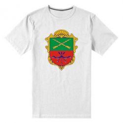 Мужская стрейчевая футболка Герб Запоріжжя - FatLine
