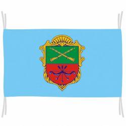 Прапор Герб Запоріжжя