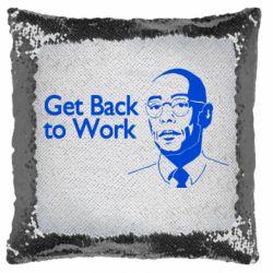 Подушка-хамелеон Get Back To Work