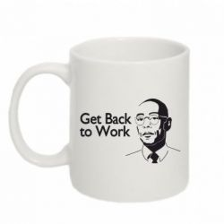 Кружка 320ml Get Back To Work - FatLine