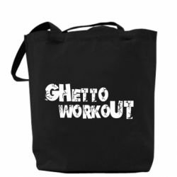 Сумка Ghetto workout