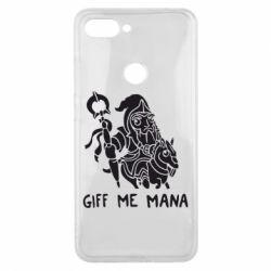 Чехол для Xiaomi Mi8 Lite Giff Me Mana