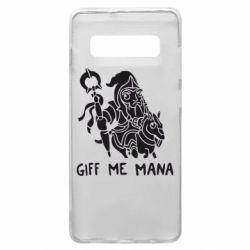 Чехол для Samsung S10+ Giff Me Mana