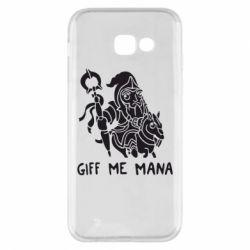 Чехол для Samsung A5 2017 Giff Me Mana