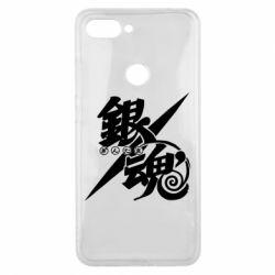 Чохол для Xiaomi Mi8 Lite Gintama
