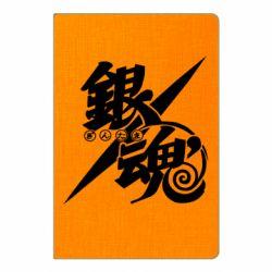 Блокнот А5 Gintama