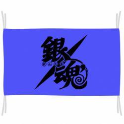 Прапор Gintama
