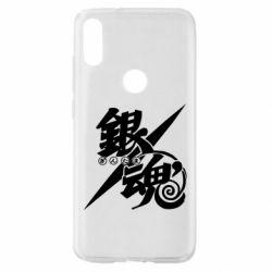 Чохол для Xiaomi Mi Play Gintama